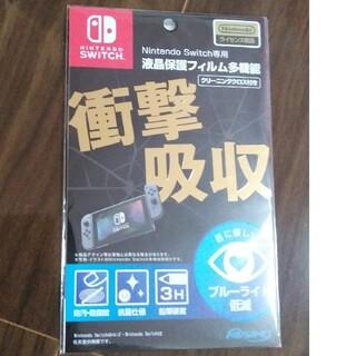 Nintendo Switch - NINTENDO SWITCH 液晶保護フィルム