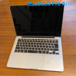 Apple - MacBook pro  A1502 8GB 512GB MGX92J/A