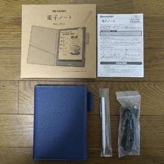 SHARP - SHARP WG-PN1 電子ノート ミヤビックス保護シート貼付済