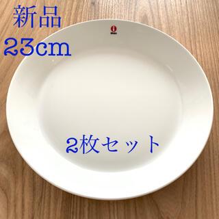 イッタラ(iittala)のイッタラ ティーマ 23cm プレート ホワイト 2枚セット(食器)
