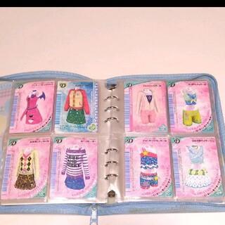 ニンテンドー3DS(ニンテンドー3DS)のオシャレ魔女ラブandベリー DSコレクションカード53枚+コメントカード(カード)