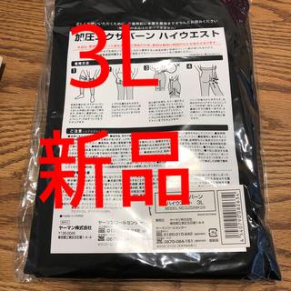 ヤーマン(YA-MAN)のヤーマン 加圧エクサバーン ハイウエスト 新品 3L(エクササイズ用品)