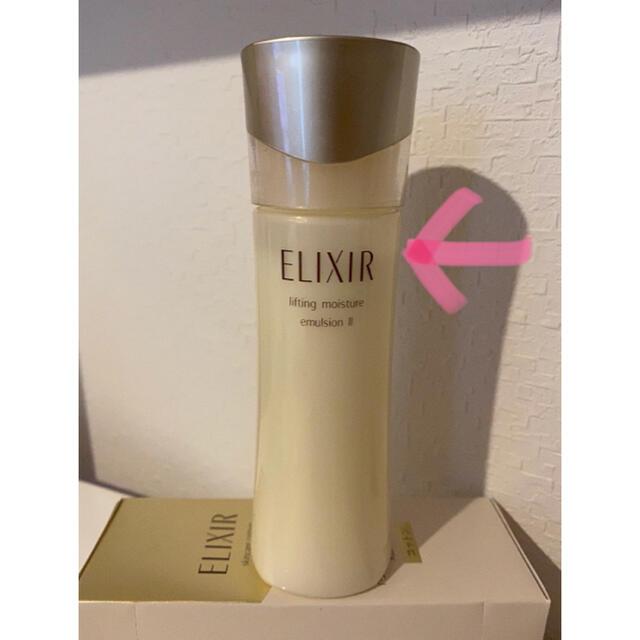 ELIXIR(エリクシール)の資生堂 エリクシール シュペリエル リフトモイスト エマルジョン TⅡ コスメ/美容のスキンケア/基礎化粧品(乳液/ミルク)の商品写真