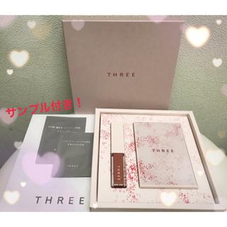 スリー(THREE)のTHREE ジュビリーコレクション キット 2021(コフレ/メイクアップセット)