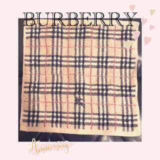 BURBERRY - 新品 バーバリー タオル