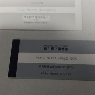 3000円分 吉野家 はなまる 株主優待(フード/ドリンク券)