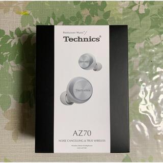 Panasonic - テクニクス ワイヤレスイヤフォン  EAH-AZ70W-S シルバー