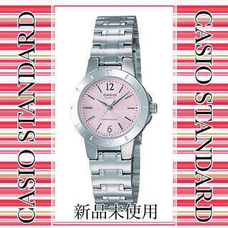 【新品】カシオCASIO レディース腕時計 ピンク アナログ 金属ベルト