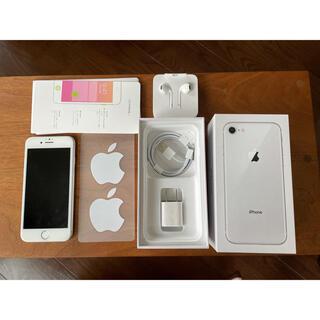 アイフォーン(iPhone)の極美品 iPhone 8 silver 128GB SIMフリー 付属品未使用(スマートフォン本体)