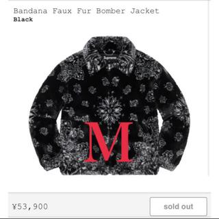 Supreme - Bandana Faux Fur Bomber Jacket シュプリーム
