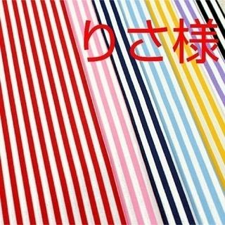 ♡りさ様専用♡入園グッズ デジタル生地 通園バッグ 着替え袋 (バッグ/レッスンバッグ)