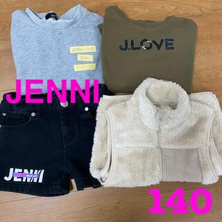 ジェニィ(JENNI)のJENNI 140 まとめ売り(その他)