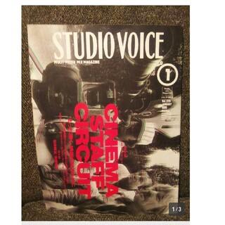 STUDIO VOICE  1995年 1月号 voi.229 映画特集(アート/エンタメ/ホビー)