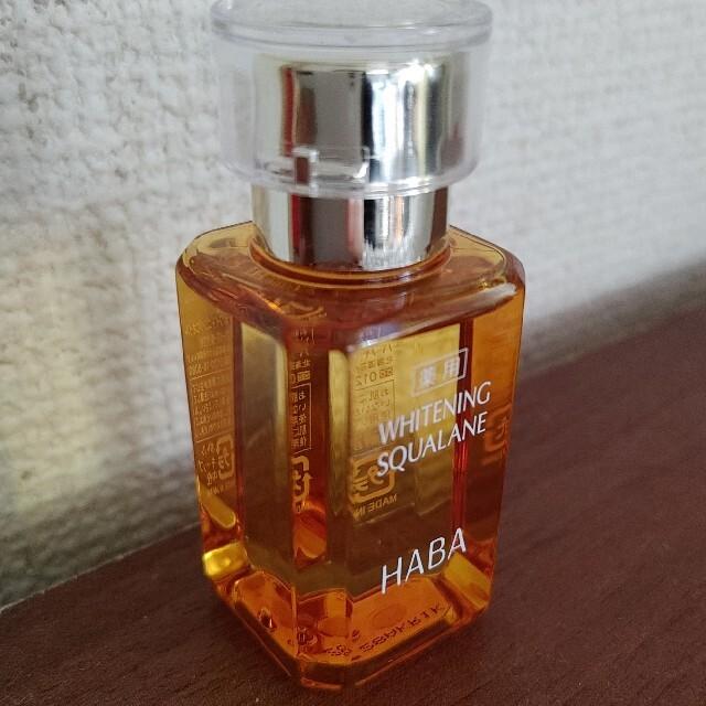 HABA(ハーバー)のHABA 薬用ホワイトニングスクワラン 30ml コスメ/美容のスキンケア/基礎化粧品(フェイスオイル/バーム)の商品写真
