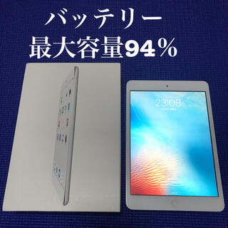 iPad - バッテリー最大容量94% Apple iPad mini 2 16GB