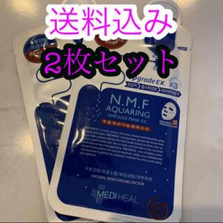 ☆送料込み☆メディヒール2枚(パック/フェイスマスク)