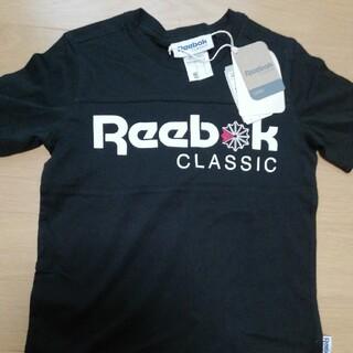 リーボック(Reebok)の リーボック120新品(Tシャツ/カットソー)