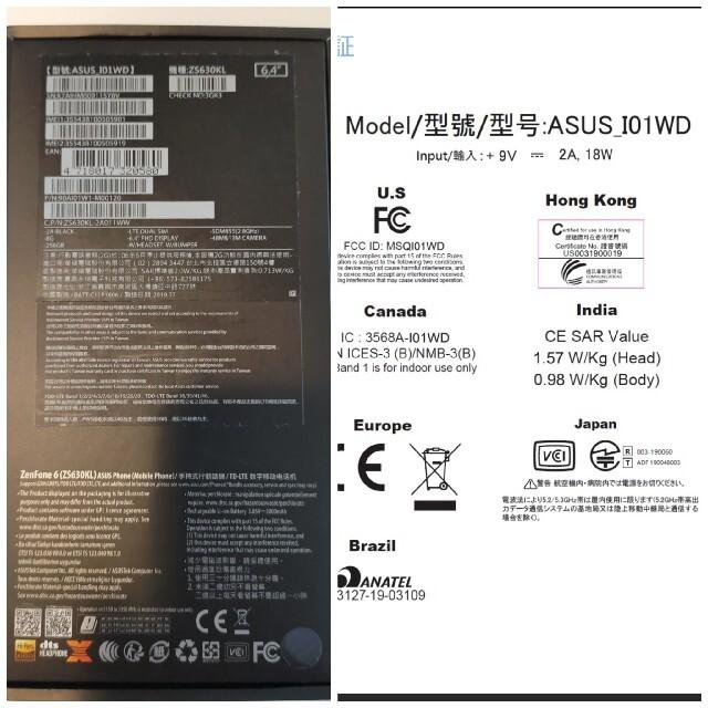 ASUS(エイスース)の[simフリー] zenfone6 8gb 256gb スマホ/家電/カメラのスマートフォン/携帯電話(スマートフォン本体)の商品写真