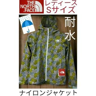 THE NORTH FACE - 【耐水仕様】THE NORTH FACE マウンテンパーカー ナイロンジャケット