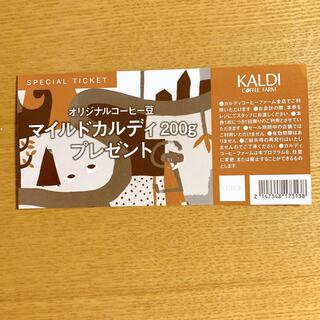 カルディ(KALDI)のカルディスペシャルチケット(フード/ドリンク券)