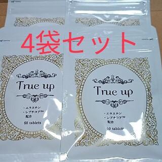 トゥルーアップ 4袋