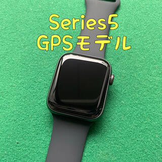 Apple Watch - Apple Watch Series 5 GPS 44mm アップルウォッチ