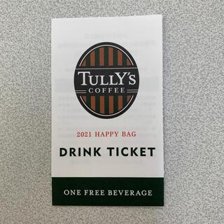 タリーズコーヒー(TULLY'S COFFEE)のタリーズドリンクチケット 1枚(フード/ドリンク券)