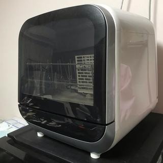 食洗機 エスケイジャパン(食器洗い機/乾燥機)