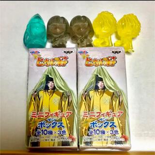 ヒカルの碁 ヒカ碁 11.ミニフィギアインボックス 佐為 アキラ 和谷