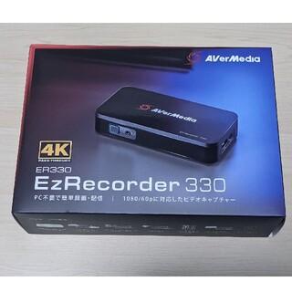AverMedia EzRecorder 330 ER330 ビデオキャプチャー