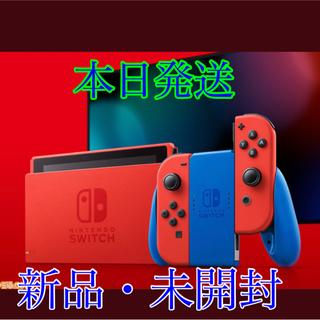 Nintendo Switch - 【新品・未開封】Nintendo Switch マリオレッド×ブルーセット