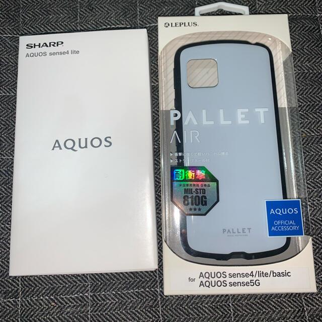 AQUOS(アクオス)の【値下げ】AQUOS sense4 lite ブラック 新品 未開封 スマホ/家電/カメラのスマートフォン/携帯電話(スマートフォン本体)の商品写真