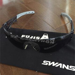 スワンズ(SWANS)のSWANS サングラス ランニング マラソン ロードバイク(ウェア)