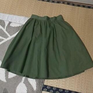 アズノゥアズピンキー(AS KNOW AS PINKY)のAライン フレアスカート(ひざ丈スカート)