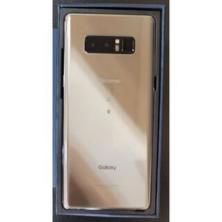 SAMSUNG - 特典付! Galaxy Note 8 Gold ドコモ SC-01K