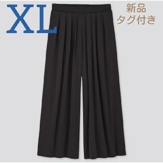 UNIQLO - 新品未使用タグ付き クレープジャージースカートパンツ ユニクロ XL