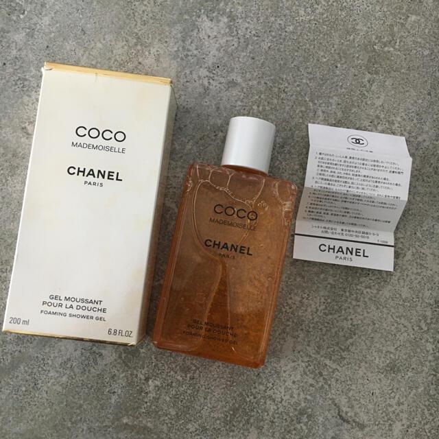 CHANEL(シャネル)のシャネル ボディシャンプー コスメ/美容のボディケア(ボディソープ/石鹸)の商品写真