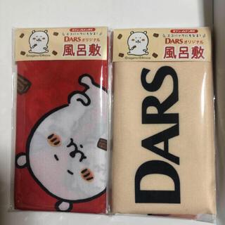 モリナガセイカ(森永製菓)のDARS オリジナル風呂敷 エコバッグ 非売品(ノベルティグッズ)