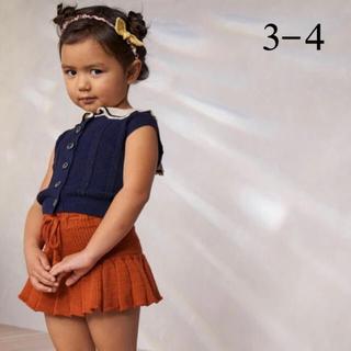 Caramel baby&child  - 新品 Skating Pond Skirt Paprika 3-4Y ss21