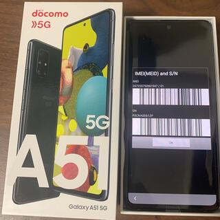 Galaxy - ギャラクシーA51  SIMフリー