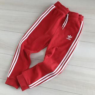 adidas - アディダス スリーストライプ スウェットパンツ 赤 男女兼用 100㎝