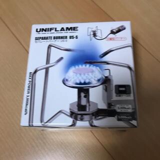 ユニフレーム(UNIFLAME)のユニフレーム セパレートバーナー us-s 未開封(ストーブ/コンロ)