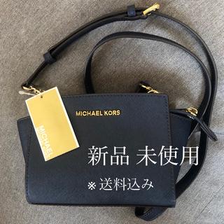 Michael Kors - 【新品 未使用】マイケルコース ショルダーバッグ(ブルー)