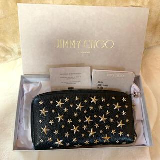 JIMMY CHOO - JIMMY CHOO 財布【美品】FILIPA DCS010003 クリスタル