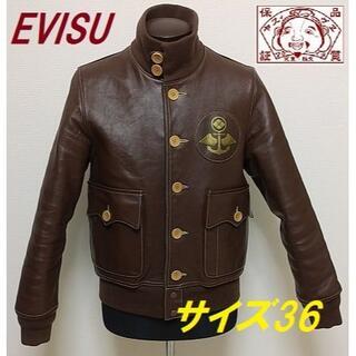 EVISU - 【EVISU】山根水軍A-1★フライトジャケット美品★サイズ36ブラウン