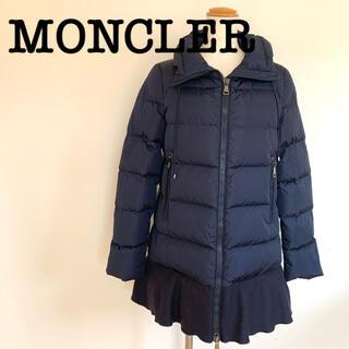 MONCLER - 美品!定価¥179,000 MONCLER モンクレール ダウンコート ネイビー