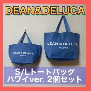 DEAN & DELUCA - DEAN&DELUCA トートバッグ ディーン&デルーカ ハワイ版 2個セット