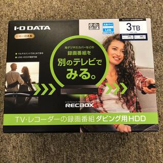 IODATA - I-O DATA RECBOX HVL-LS3
