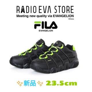 フィラ(FILA)のラヂオエヴァ フィラ バリケード エヴァンゲリオン リミテッド「碇シンジ」モデル(スニーカー)