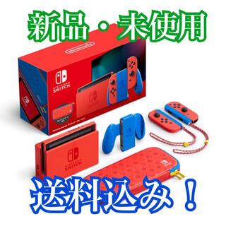 Nintendo Switch - Nintendo Switch 本体 マリオレッド×ブルー